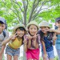 離島に興味を持つきっかけに〜離島への留学制度〜