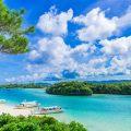 沖縄の離島でがんになったなら知っておきたい〜療養場所ガイドと宿泊割引